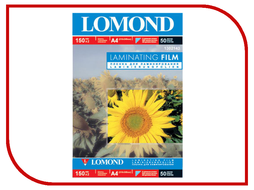 Пленка для ламинирования Lomond А4 150 мкм 100шт Глянцевая 1302143