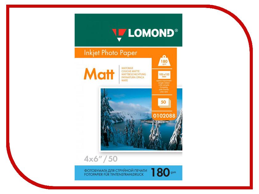 Фотобумага Lomond A6 180g/m2 матовая односторонняя 50 листов 0102088