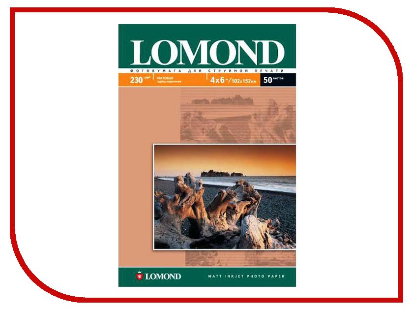 Фотобумага Lomond A6 230g/m2 матовая односторонняя 50 листов 0102086