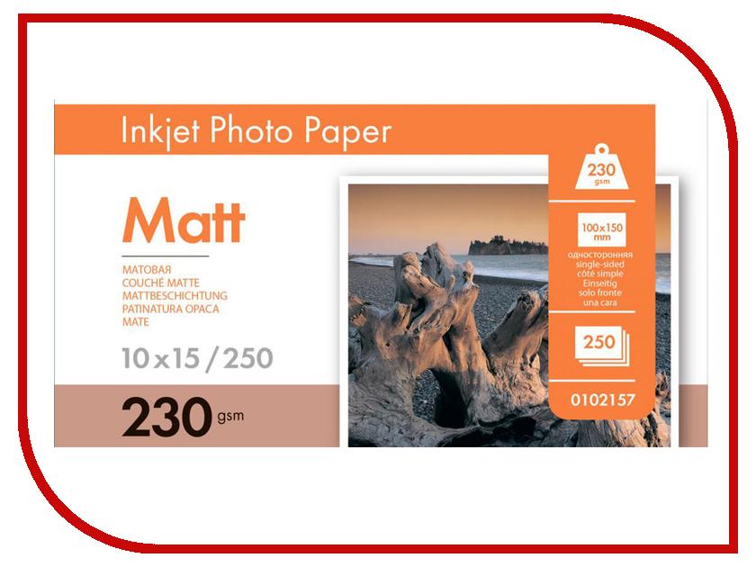 Фотобумага Lomond A6 230g/m2 матовая односторонняя 250 листов 0102157