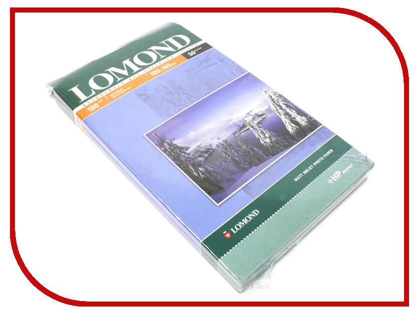 Фотобумага Lomond A6+ 180g/m2 матовая односторонняя 50 листов 0102071