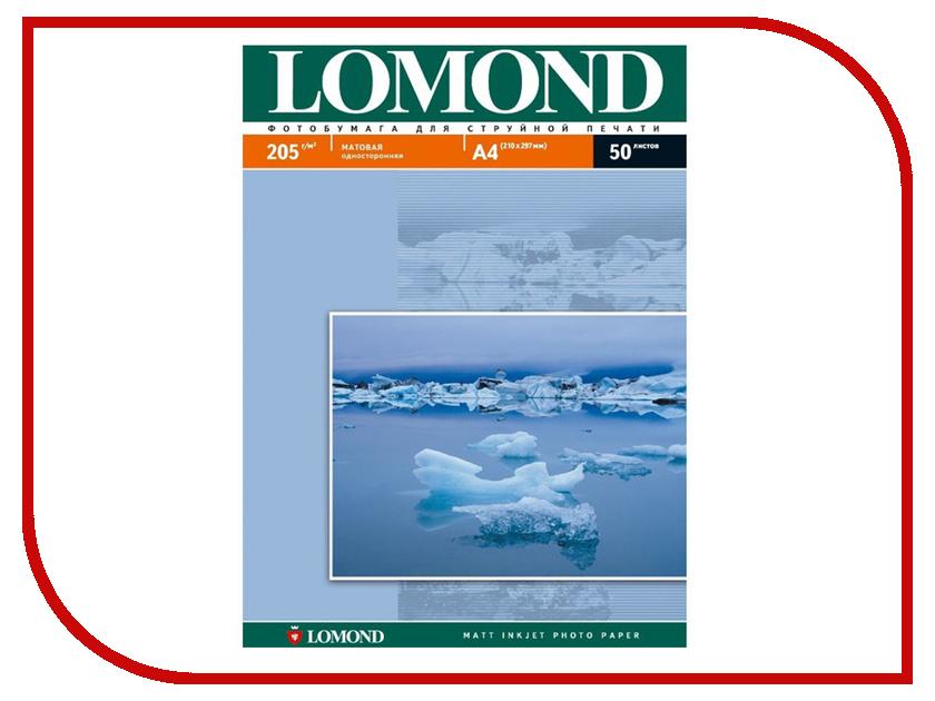 Фотобумага Lomond А4 205g/m2 матовая односторонняя 50 листов 0102085