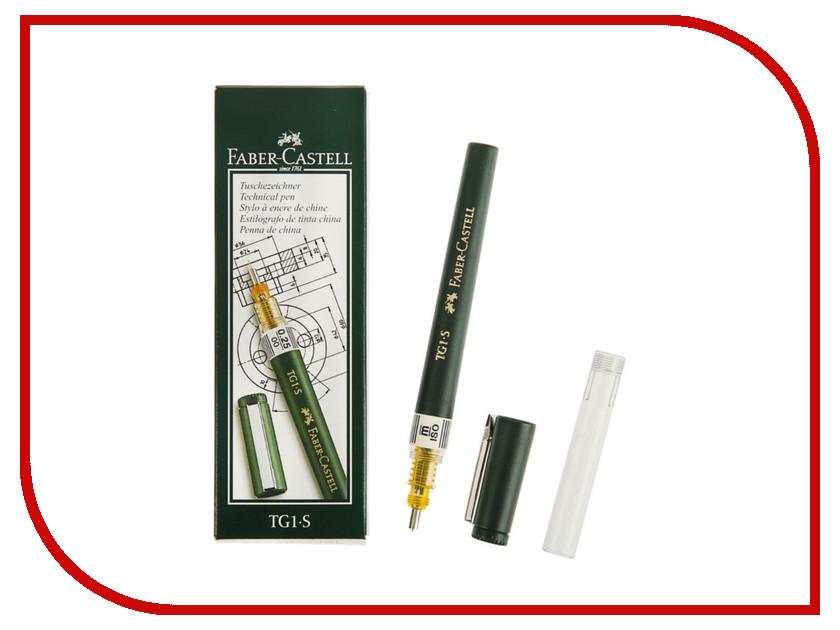 Рапидограф Faber-Castell TG1-S 0.25mm 160025 faber drop eg8 bkl a48