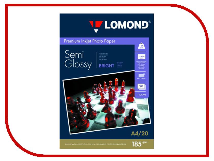 Фотобумага Lomond A4 185g/m2 Coated Bright Semi Glossy односторонняя 20 листов 1101306