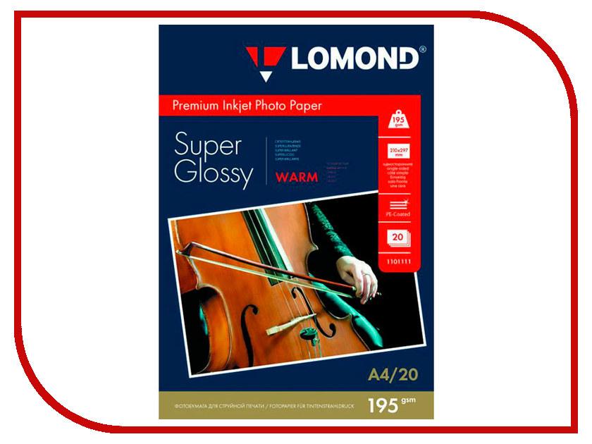 Фотобумага Lomond A4 195g/m2 Warm Super Glossy односторонняя 20 листов 1101111