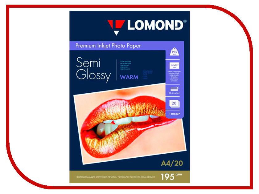 Фотобумага Lomond A4 195g/m2 Warm Semi Glossy односторонняя 20 листов 1101307