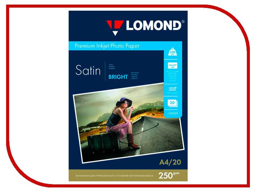 Фотобумага Lomond 1103201 Bright Satin A4 250g/m2 односторонняя 20 листов