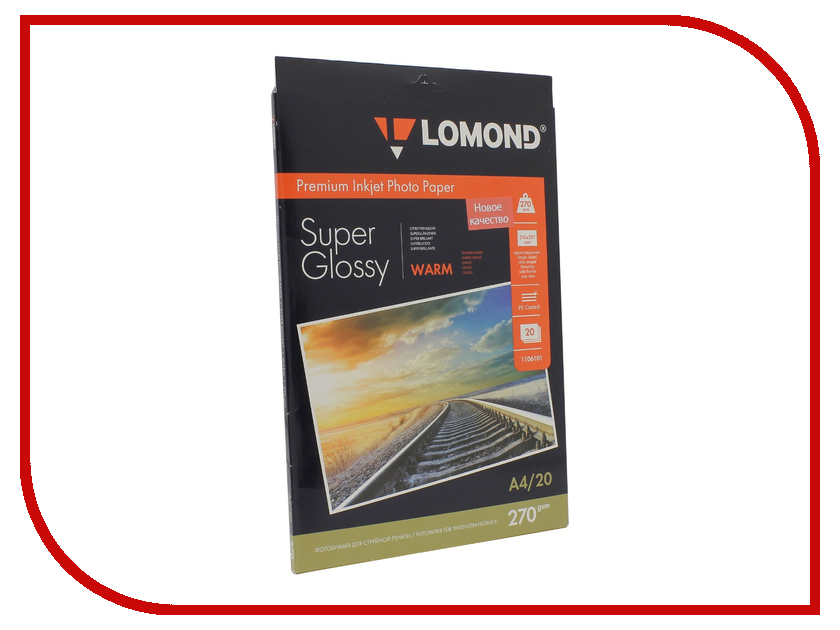 Фотобумага Lomond A4 270g/m2 Warm Super Glossy односторонняя 20 листов 1106101