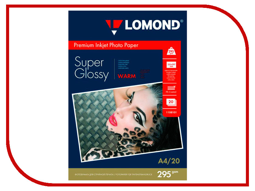 Фотобумага Lomond A4 295g/m2 Warm Super Glossy односторонняя 20 листов 1108101