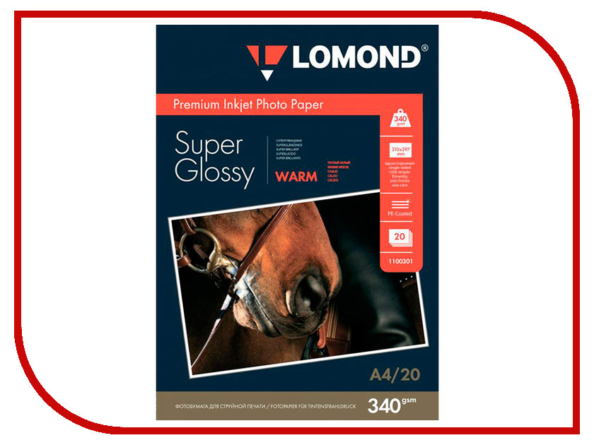 Фотобумага Lomond A4 340g/m2 Bright Super Glossy односторонняя 20 листов 1100301 фотобумага lomond 1106100 глянцевая 270g m2 a4 super glossy односторонняя 20 листов