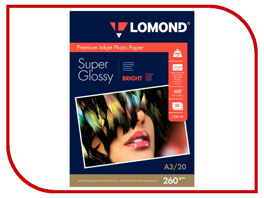 Фотобумага Lomond A3 260g/m2 Super Glossy Bright односторонняя 20 листов 1103130 фотобумага lomond 1106100 глянцевая 270g m2 a4 super glossy односторонняя 20 листов