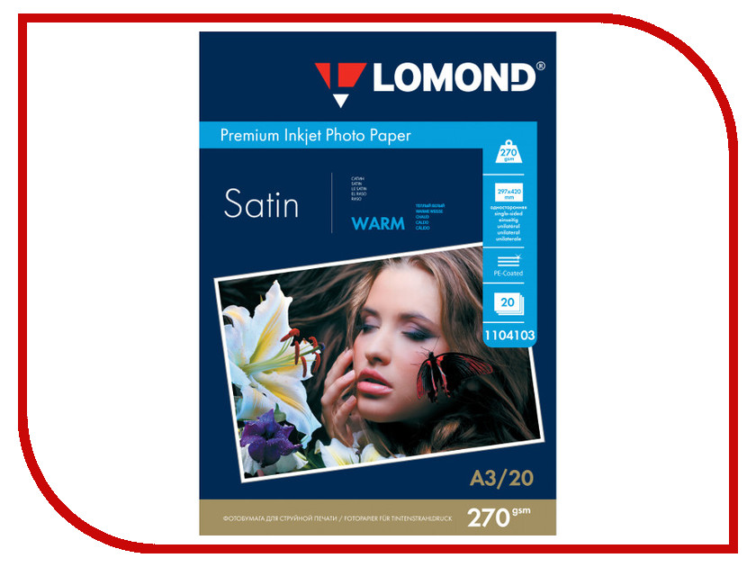 Фотобумага Lomond А3 270g/m2 Satin Warm односторонняя 20 листов 1104103 фотобумага lomond 1106100 глянцевая 270g m2 a4 super glossy односторонняя 20 листов