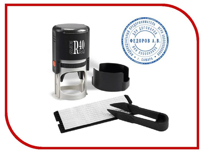 Печать самонаборная GRM R40 Plus 1.5 круга 231671