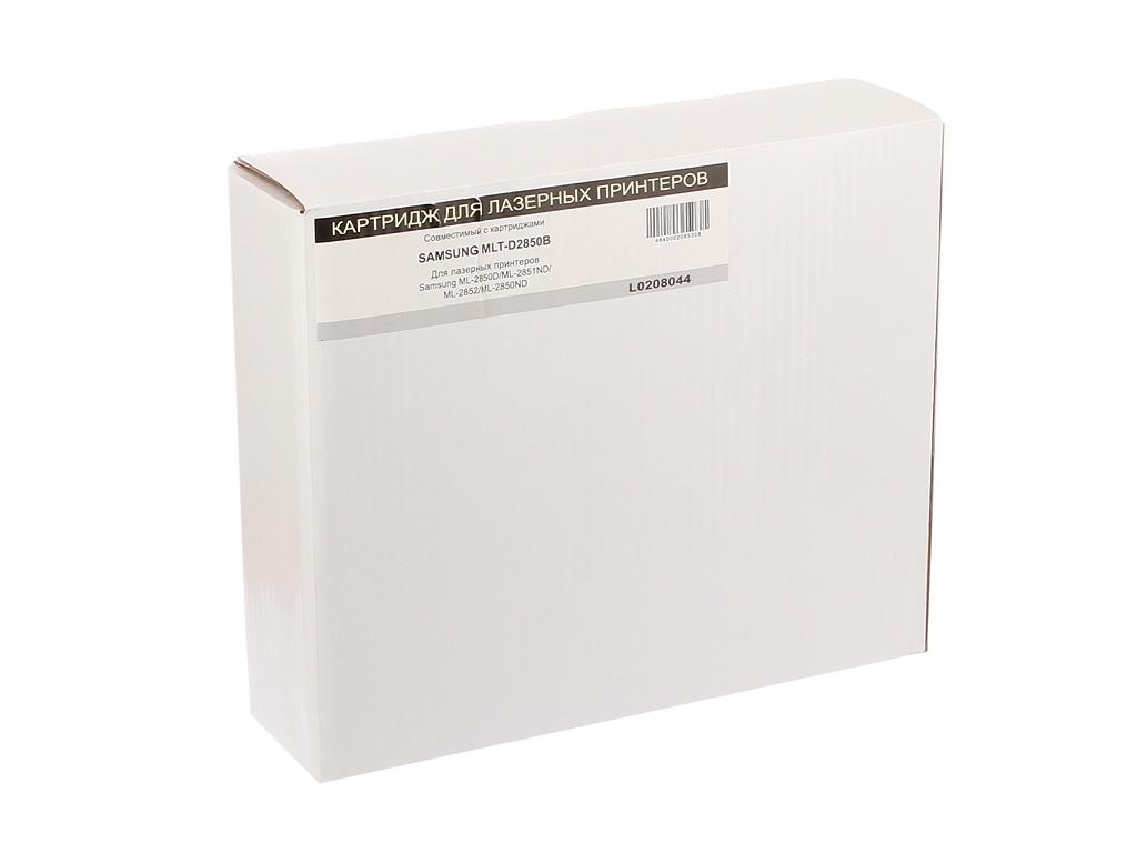Картридж Lomond L0208044 для Samsung ML-2850D/2851ND цена