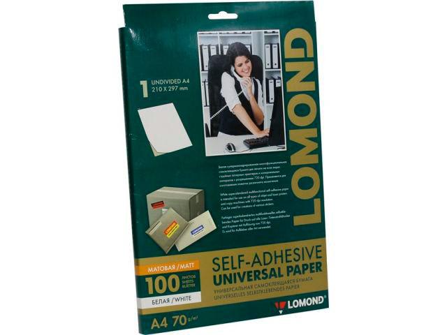 Фотобумага Lomond A4 70g/m2 Self Adhesive универсальная самоклеящаяся 100 листов 2100001