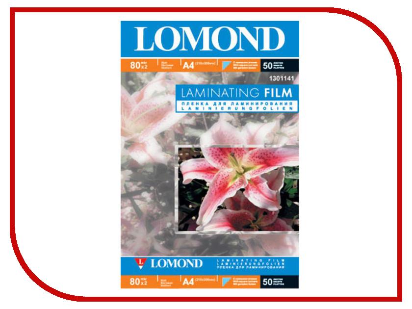 Пленка для ламинирования Lomond A4 80 мкм 100 шт Матовая 1301141 пленка для принтера lomond 1205012