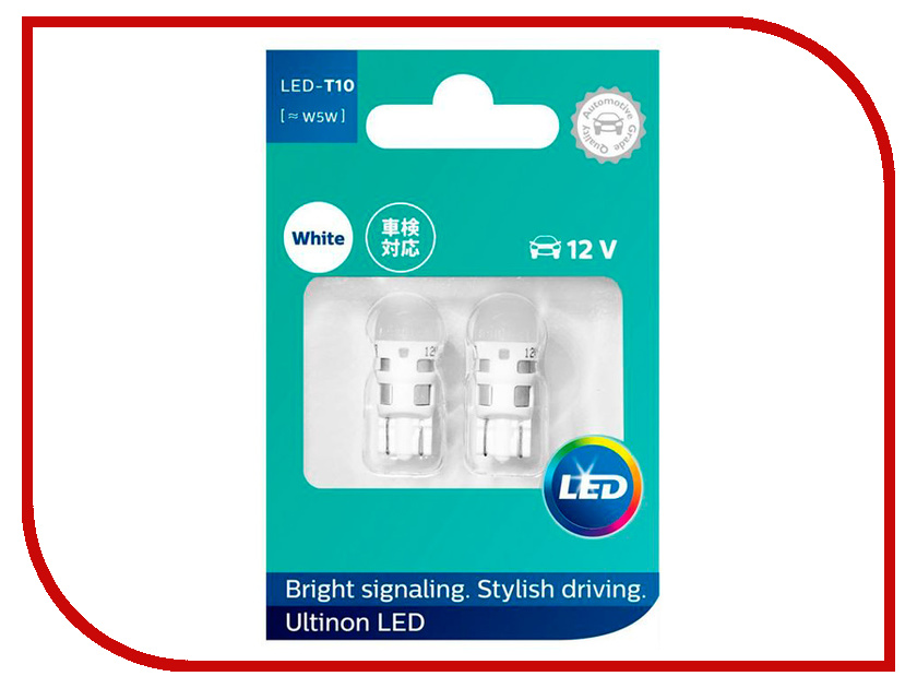 Лампа Philips Ultinon LED W5W 6000K 11961ULWX2 (2 штуки) 2pcs car t10 w5w led canbus projector parking light 4014 smd led 168 194 w5w t10 car led canbus bulbs white wedge lamp no error