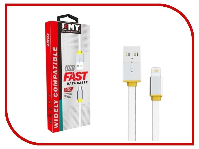 Аксессуар EMY USB - Lightning 8pin MY-444 White