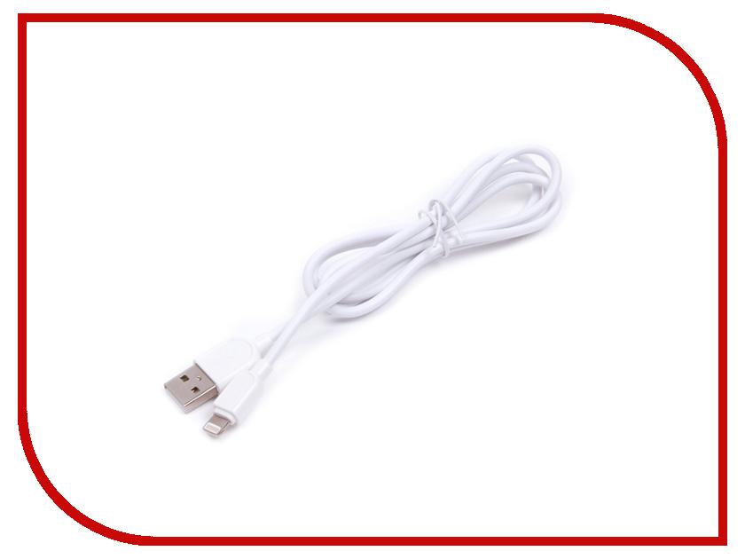 Аксессуар EMY USB - Lightning 8pin MY-446 White