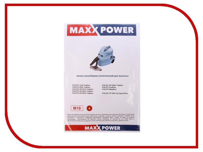 Мешки-пылесборники Maxx Power M10 4шт синтетические для Philips Triathlon изба фасад 135 1000x600x50 4шт