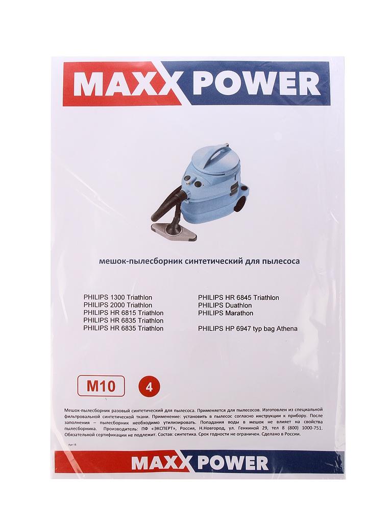 Мешки-пылесборники Maxx Power M10 4шт синтетические для Philips Triathlon