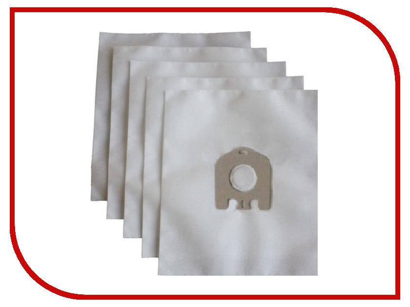 купить Мешки-пылесборники Maxx Power M11 5шт синтетические для Miele универсальные по цене 136 рублей
