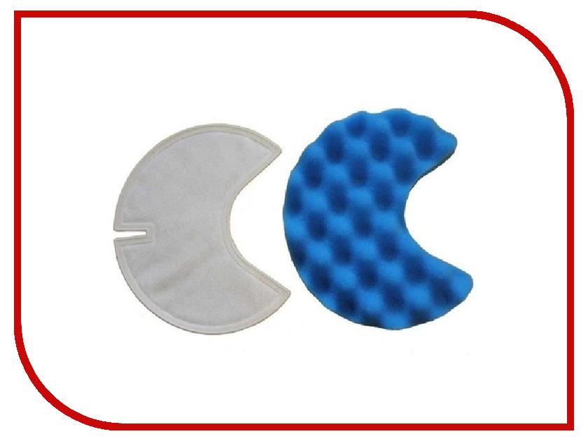 Микрофильтры Maxx Power F59 2шт для пылесоса Samsung SC84 / SC85 / SC87 аналог Samsung DJ97-00849B