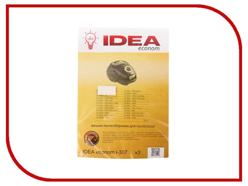 Мешки пылесборные Idea Econom i-307 3шт синтетические для LG TB33