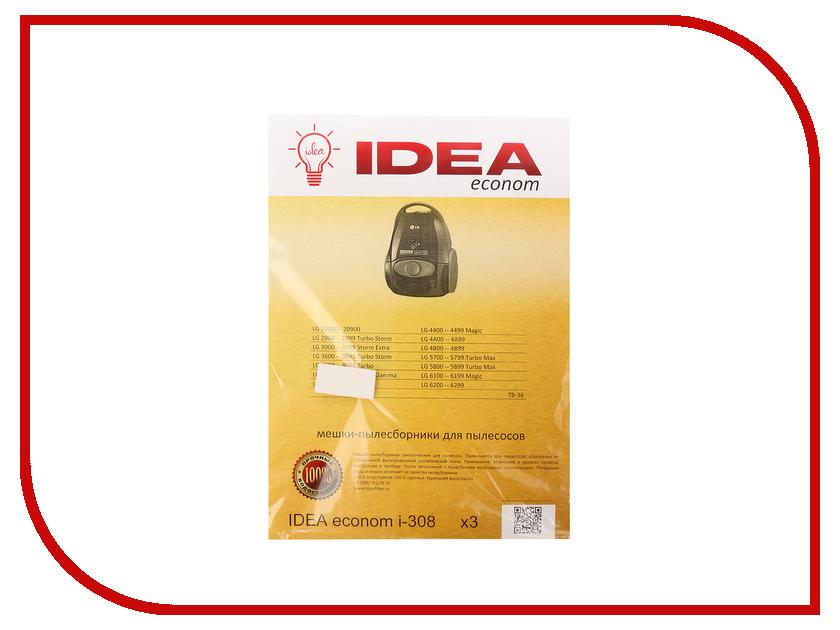 Мешки пылесборные Idea Econom i-308 3шт синтетические для LG TB36