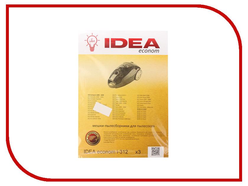 Мешки пылесборные Idea Econom i-312 3шт синтетические для Eio / Bork