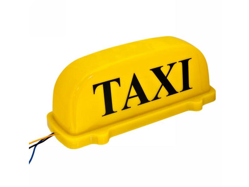 Знак Такси Mega Electric TX-200 магнитный с подсветкой 12V