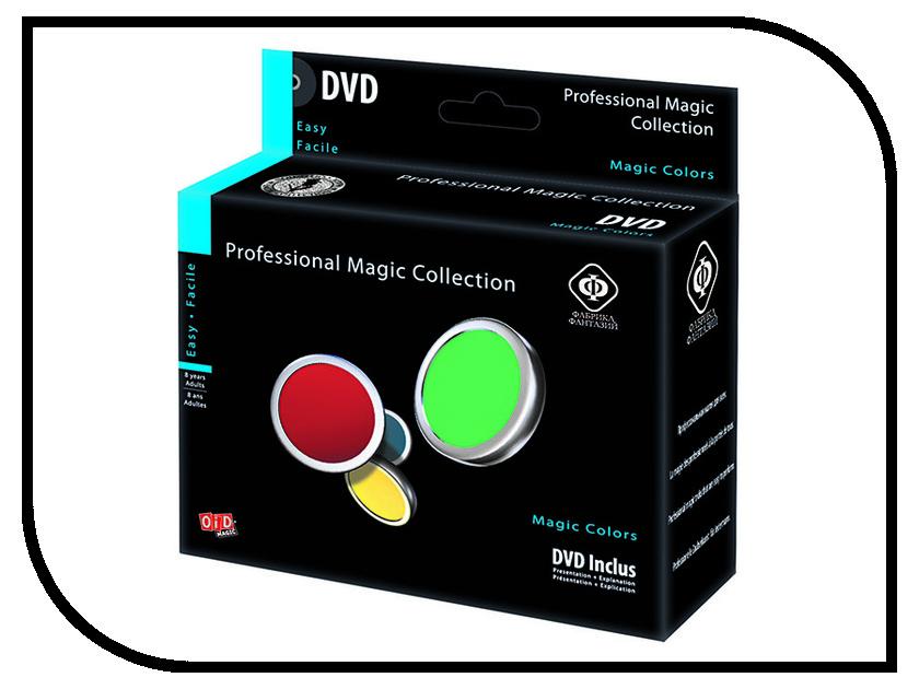 Фабрика Фантазий Волшебные цвета 010-59385 цена