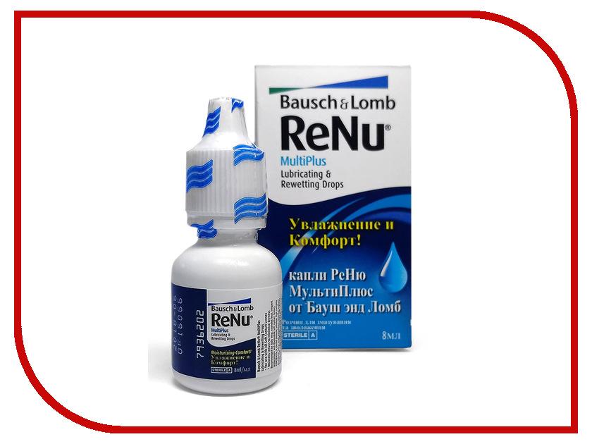 Капли Bausch & Lomb Renu MultiPlus Lubricating & Rewetting Drops 8ml