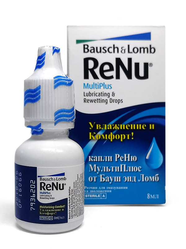 Капли Bausch & Lomb Renu MultiPlus Lubricating Rewetting Drops 8ml
