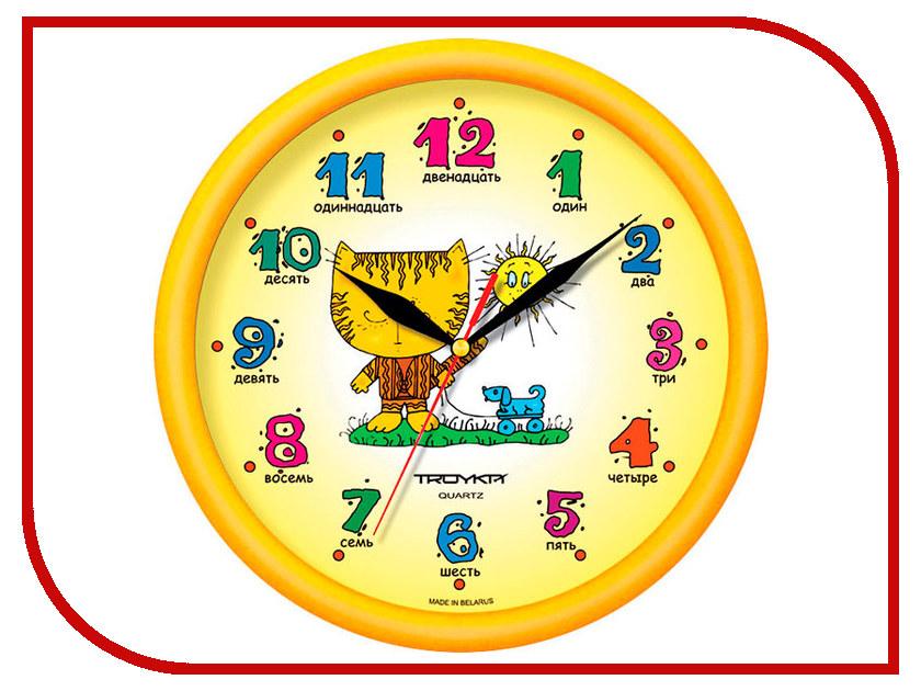 Часы TROYKA 21250290