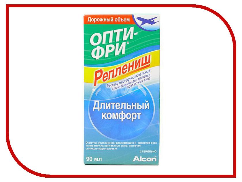 Раствор Alcon Опти-Фри Replenish 90ml что можно в дьюти фри в домодедово