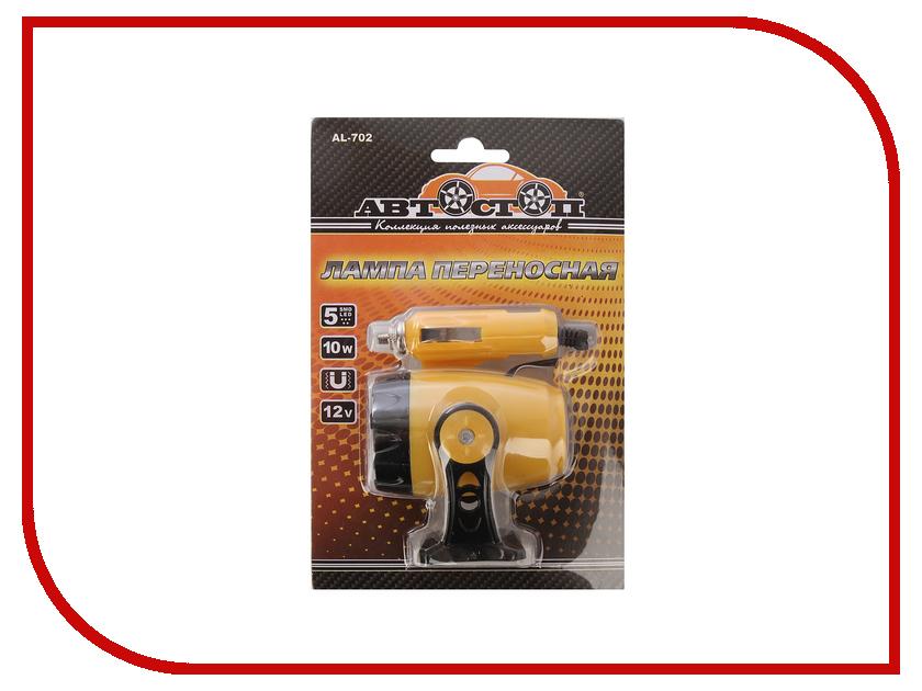 Лампа переносная АВТОСТОП AL-702 5 Led Yellow автостоп ab 1601 2