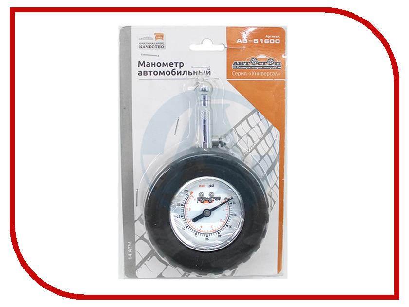 Манометр АВТОСТОП AB-51600 Black разветвитель прикуривателя автостоп ab 54036