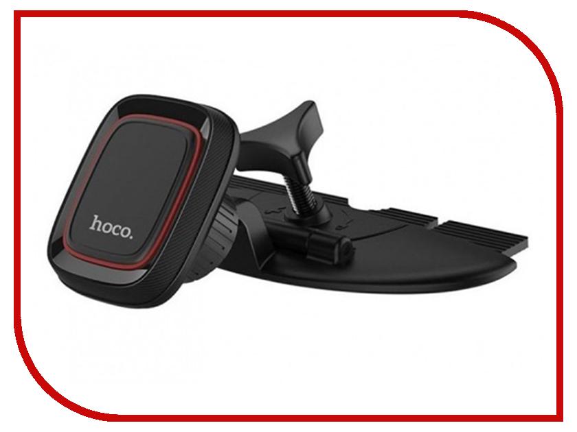 Держатель HOCO CA25 Black цена и фото