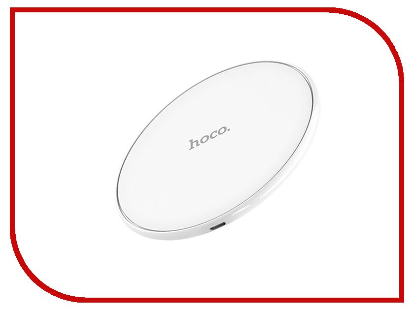 Зарядное устройство HOCO CW6 White