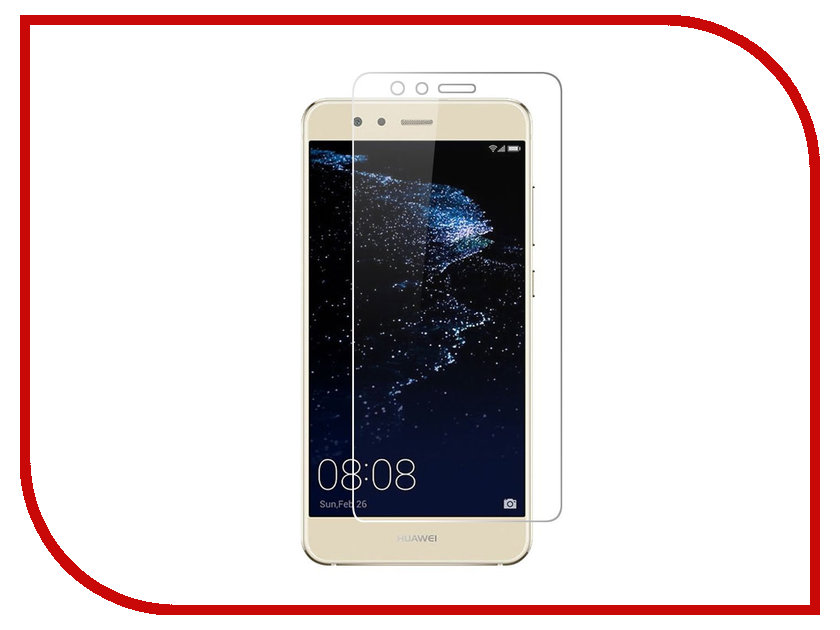Аксессуар Защитное стекло для Huawei P10 Lite Snoogy 0.33mm Sn-TG-HW-P10L
