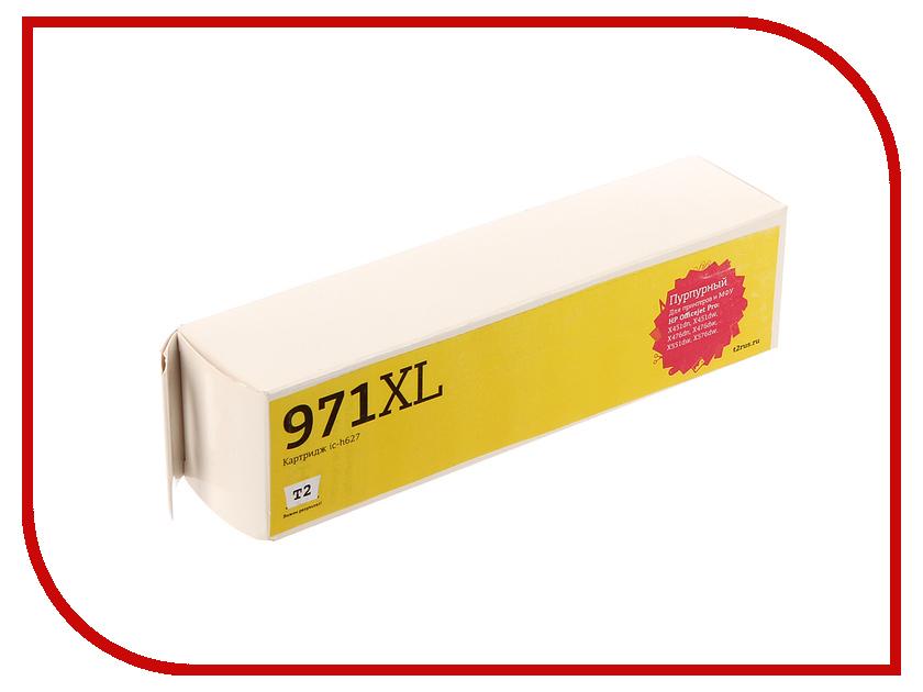 Картридж T2 №971XL Purple для Officejet Pro X451/X476/X551dw/X576dw картридж hp 971xl cn628ae желтый cn628ae
