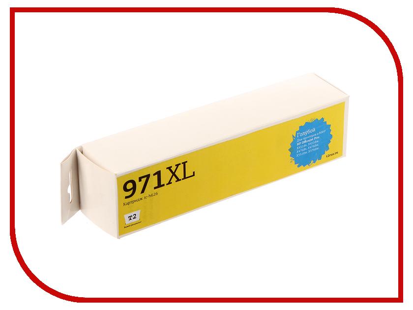 Картридж T2 №971Xl Light Blue для Officejet Pro X451/X551dw/X576dw картридж hp 971xl cn628ae желтый cn628ae