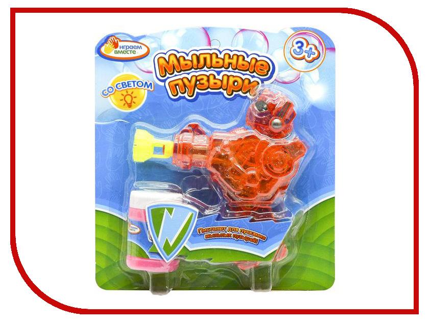 Игрушка Играем вместе Пистолет для пускания мыльных пузырей Робот BB918A