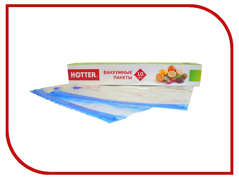 Набор вакуумных пакетов Hotter 22x34cm 10шт набор многоразовых пакетов hotter hx yl 272 26x28 см