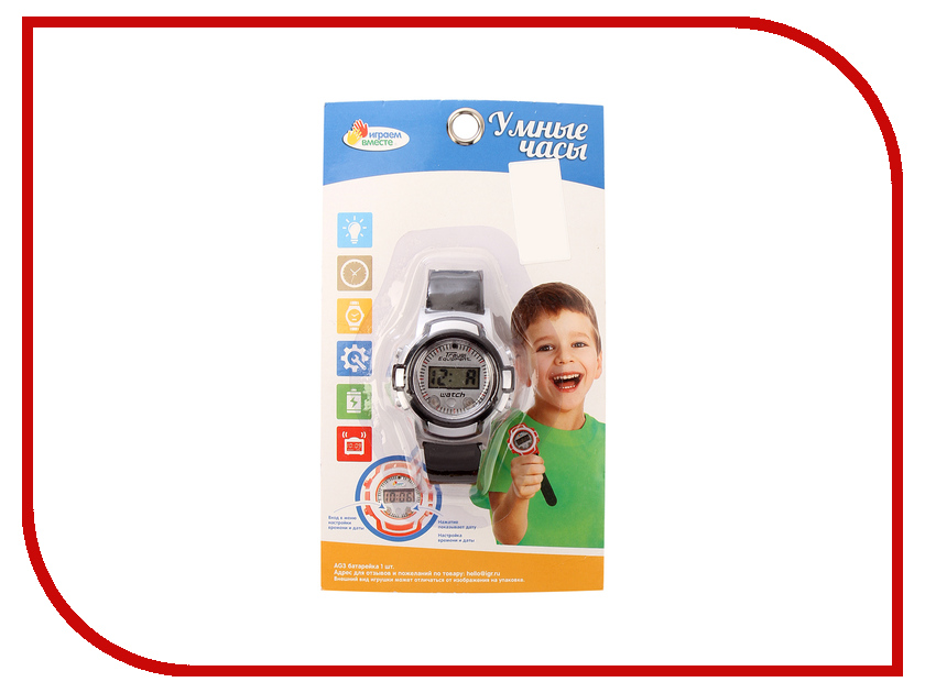 Играем вместе B1654563-R2 играем вместе умные часы электронные b1654563 r2