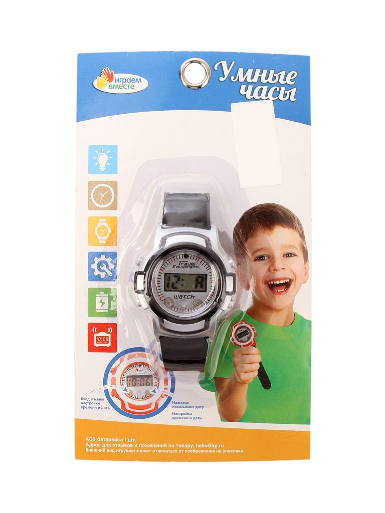 Часы Играем вместе B1654563-R2