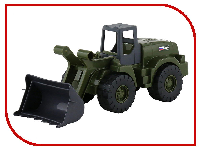 Машина Полесье Агат Трактор-погрузчик военный 48547 машина детская полесье полесье набор автомобиль трейлер трактор погрузчик