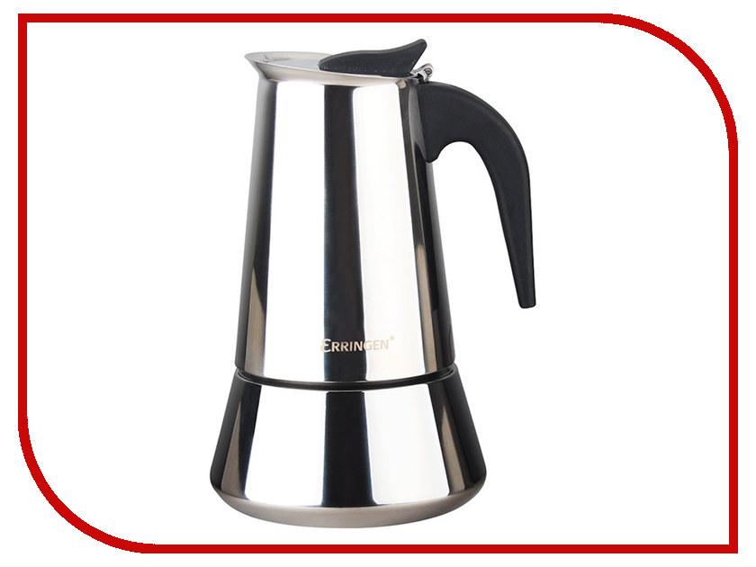 Кофеварка Erringen ATS-PRD001- 6 300ml