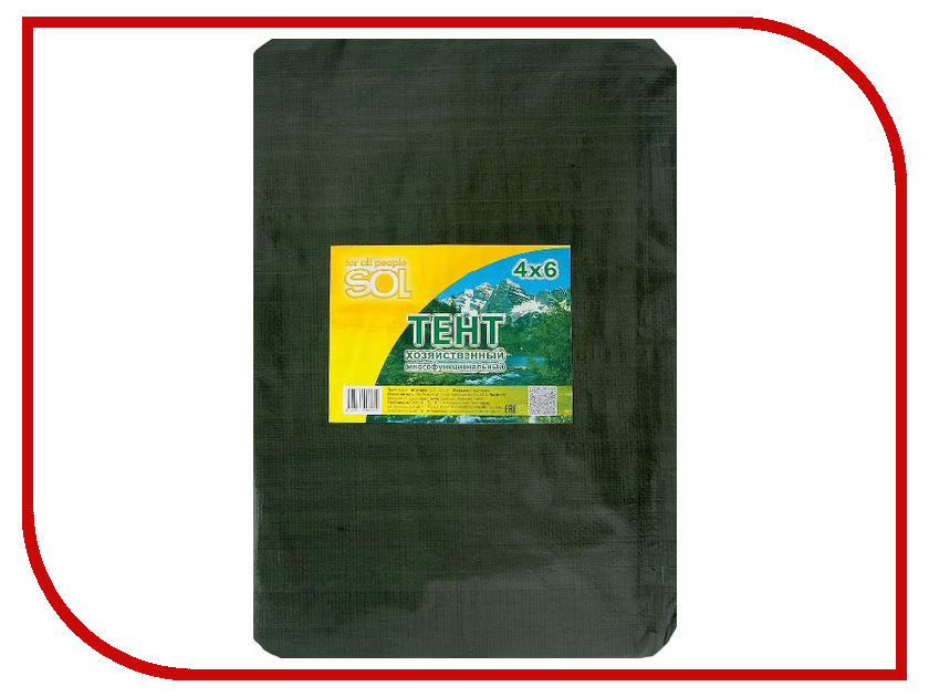 Тент Sol Green SLTP-002.04 sol тент sol 6 10м sltp 004 04